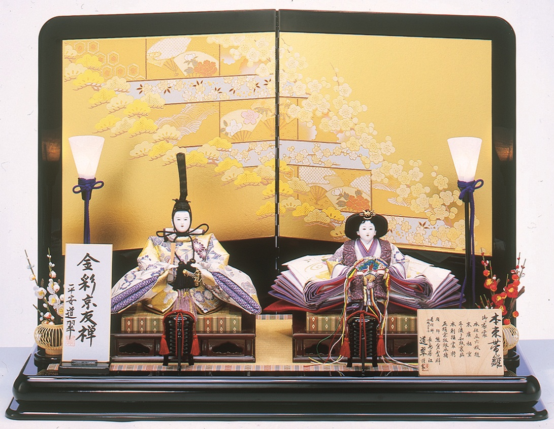 【極上仕立】 金彩京友禅京十番親王 留袖 二人飾り ひな人形 雛人形 【smtb-KD】