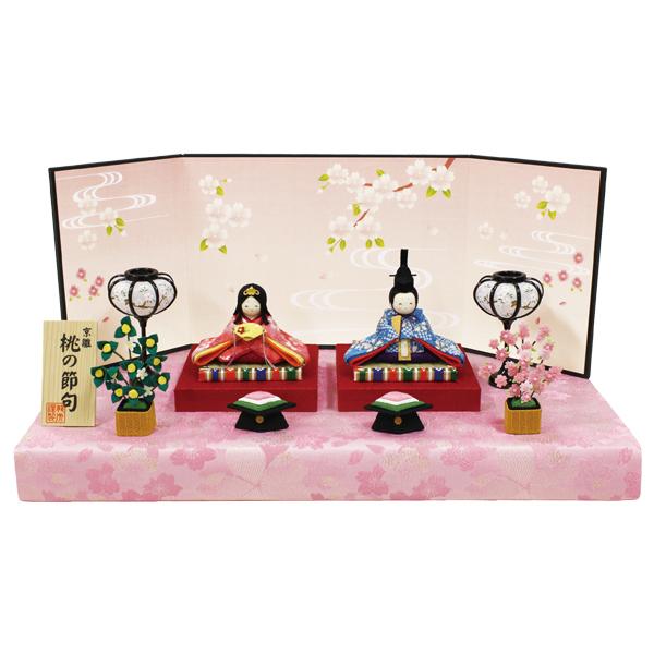 リュウコドウ ほほえみ桜雛 雛人形 ひな人形 親王飾り 平飾り 1-734