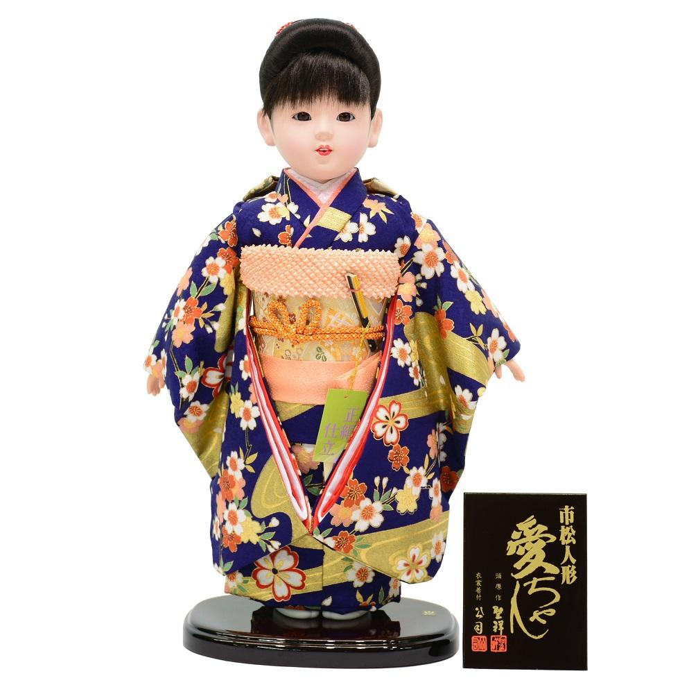 市松人形 正絹 金彩京友禅 青 愛ちゃん 10号【smtb-KD】