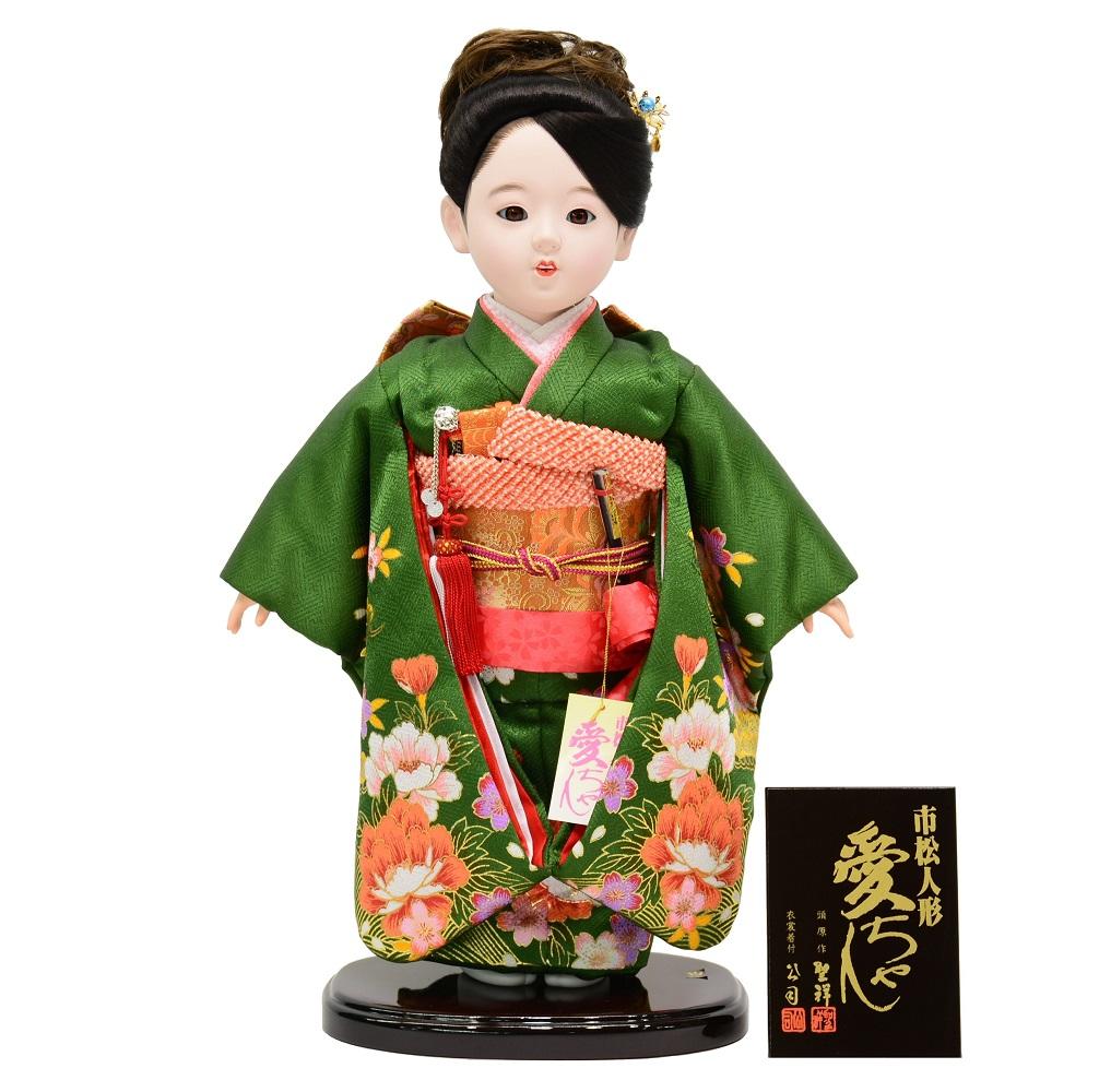 市松人形 金彩京友禅 緑 愛ちゃん 10号【smtb-KD】