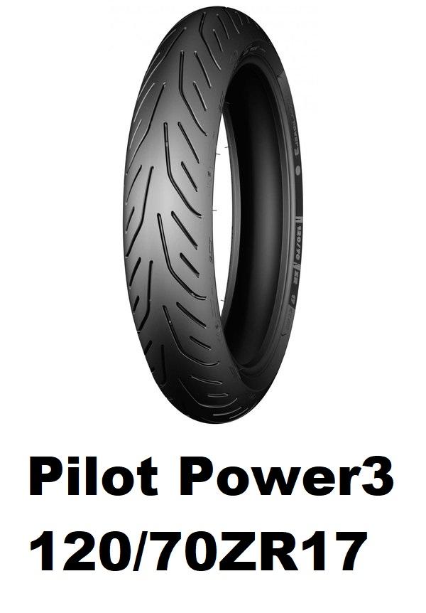 MICHELIN Pilot Power 3 120/70ZR17 58W【在庫限り特価】 パイロット パワー スリー