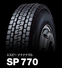 SP 770 6.50R16 10PR
