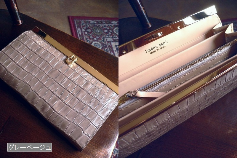 9f939766973f ... パールクロコ型押しレザープルアップがま口長財布PE30305 1metrecarreアンメートルキャレ