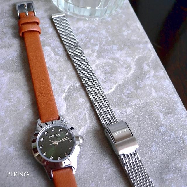 ノベルティプレゼント BERING ベーリング レザーバンド メッシュバンド 2本セット 腕時計 Changes 11119-509 グリーン/シルバー/ブラウン