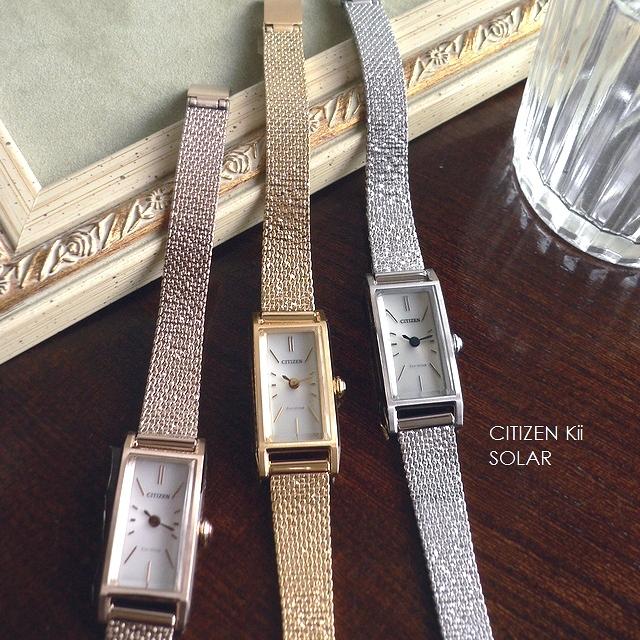 ノベルティプレゼント CITIZEN シチズン Kii キー メタルバンド ソーラー アンティークデザイン 腕時計 EG7040 EG7042 EG7043 シルバー/ピンクゴールド/ゴールド