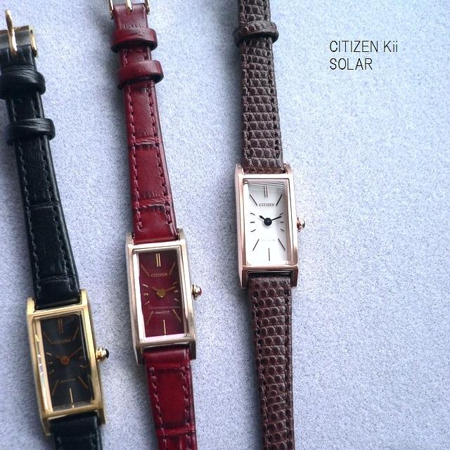 ノベルティプレゼント CITIZEN シチズン Kii キー レザーバンド ソーラー アンティークデザイン 腕時計 EG7042 EG7043 EG7044 ブラウン/ブラック/ワイン/ピンクゴールド/ゴールド