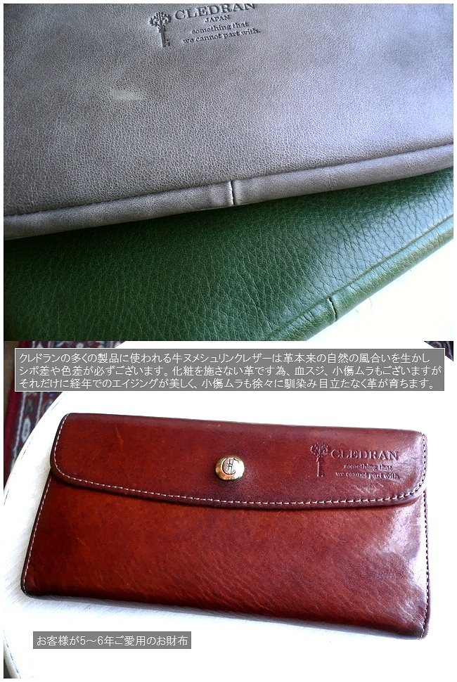 レザークリームプレゼント クーポン対象外 クレドラン CLEDRAN 財布 がま口 折り財布 CL2620 NOM キャメル ブラウン グリーン ネイビー ブラック グレー ベージュWDH9E2IY