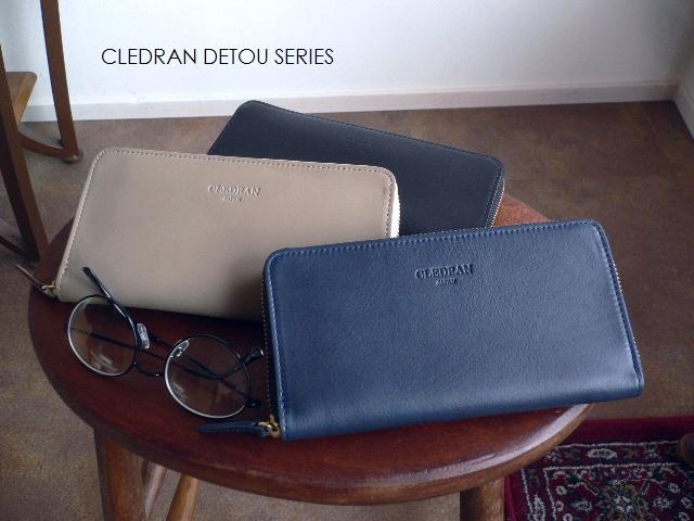 クーポン対象外 ノベルティ&レザークリームプレゼント クレドラン CLEDRAN 財布 メンズ ラウンドファスナー 長財布 CLM1016(※CL2162) DETOU グレージュ/ブラウン/ネイビー/ブラック/父の日