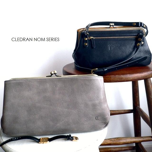 レザークリームプレゼント クーポン対象外 クレドラン CLEDRAN バッグ ポシェット がま口ショルダーバッグ CL2542 NOM ネイビー/ブラック/グレー