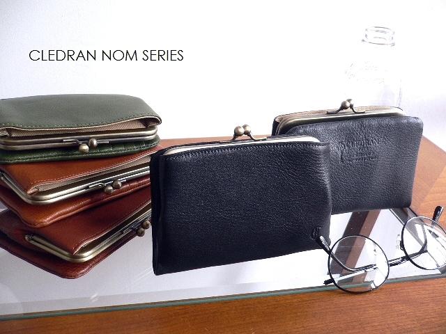 レザークリームプレゼント クーポン対象外 クレドラン CLEDRAN 財布 がま口 折り財布 CL2620 NOM キャメル/ブラウン/グリーン/ネイビー/ブラック/グレー/ベージュ