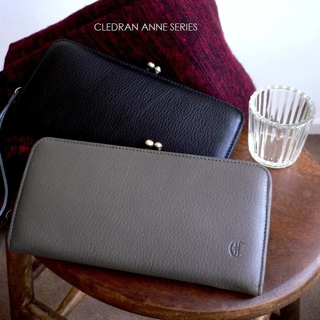 ノベルティ クーポン対象外 レザークリームプレゼント CLEDRAN クレドラン 財布 がま口 長財布 CL3142 ANNE グレー/ブラック