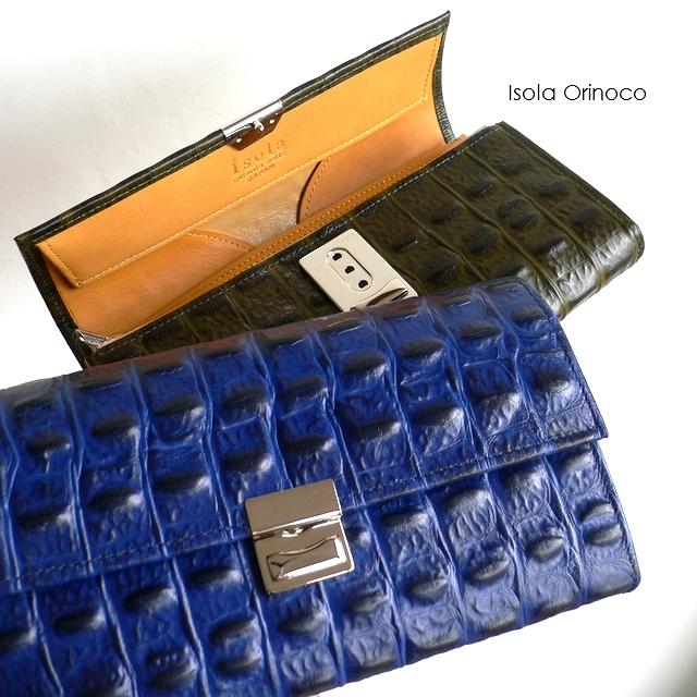 クーポン対象外 ノベルティ&レザークリームプレゼント ISOLA アイソラ 長財布 ギャルソン 三段錠 クロコ型押し 11804 オリノコ ブルー/グリーン
