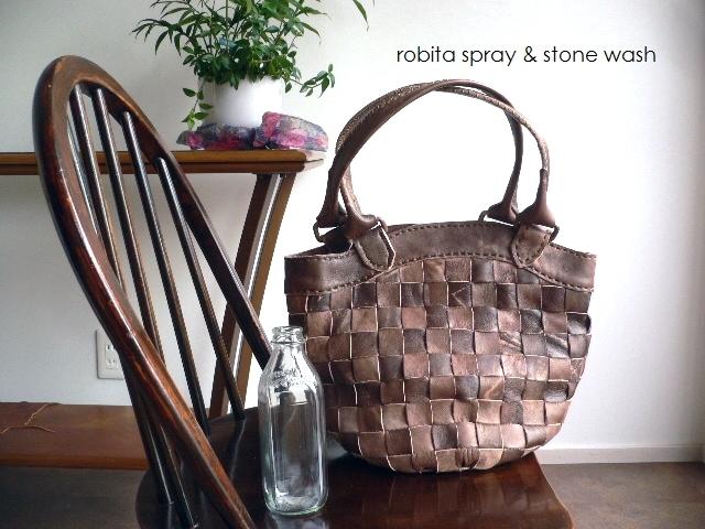 最終入荷 レザークリームプレゼント ロビタ robita バッグ spray & stone wash メッシュレザー トートバッグ かごバッグ STA-052S ブロンズ