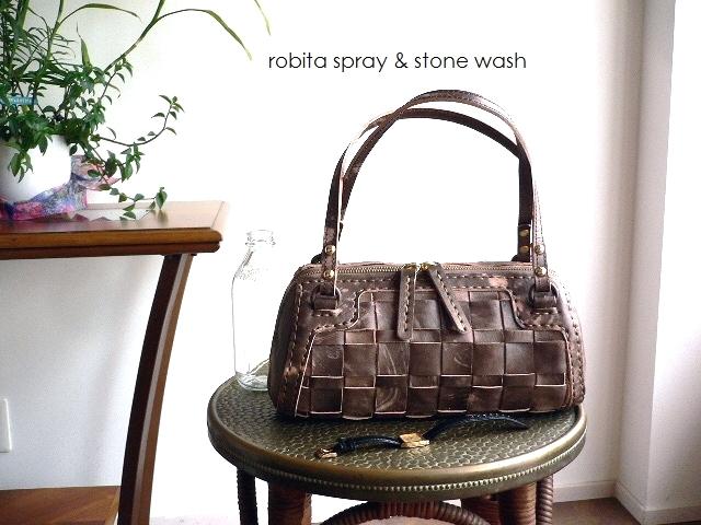 レザークリームプレゼント ロビタ robita バッグ spray & stone wash ミニボストン ドラム STA-217 ブロンズ