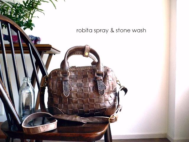 レザークリームプレゼント ロビタ robita バッグ spray & stone wash ボストン ショルダーバッグ STA-220 ブロンズ
