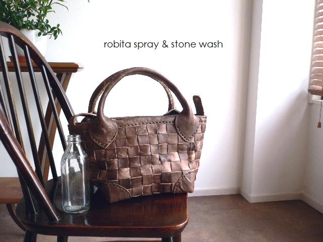 レザークリームプレゼント ロビタ robita バッグ spray & stone wash スクエア 2wayトートバッグ かごバッグ STA-288S ブロンズ
