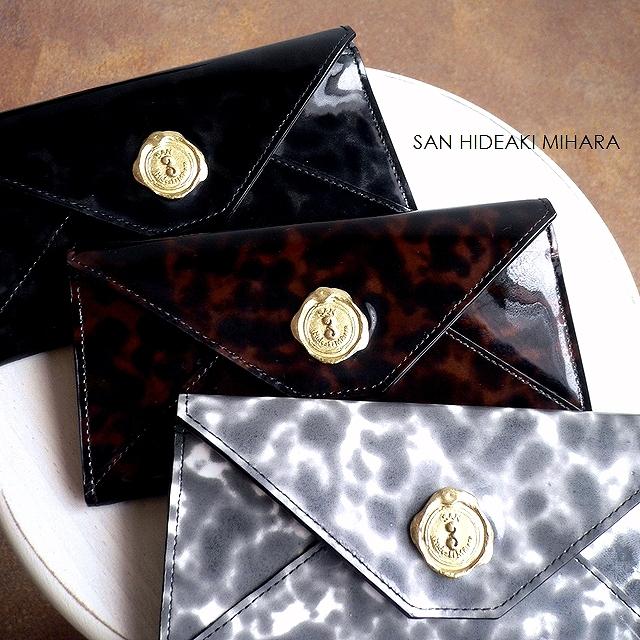 ノベルティ&レザークリームプレゼント SAN HIDEAKI MIHARA サンヒデアキミハラ 牛革 エナメル レターウォレット 長財布 SIF-COS BEKKO ホワイト/ブラウン/ブラック