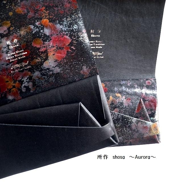 ノベルティ&レザークリームプレゼント 所作 shosa 長財布 ロングウォレット オーロラ 孔雀 箔押し aurora sh101au オーロラ/ブラック