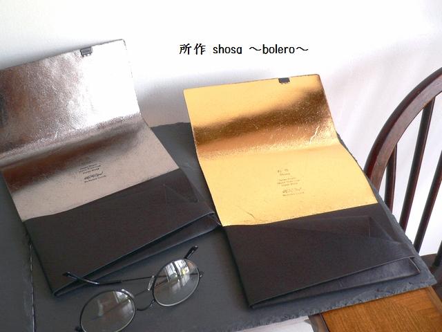 ノベルティ&レザークリームプレゼント 所作 shosa 長財布 ロングウォレット 金銀 箔押し Bolero sh101bo シルバー/ゴールド/ブラック