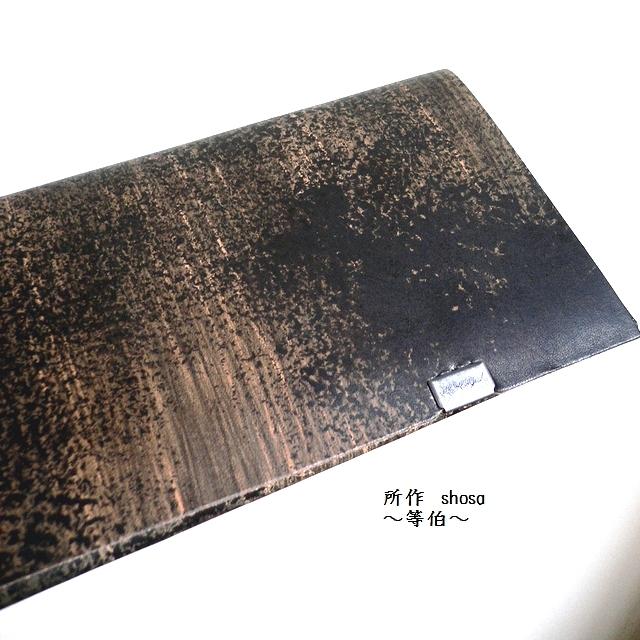 ノベルティ&レザークリームプレゼント 限定生産 所作 shosa 長財布 ロングウォレット 水墨画 painted sh101pa tohaku/等伯