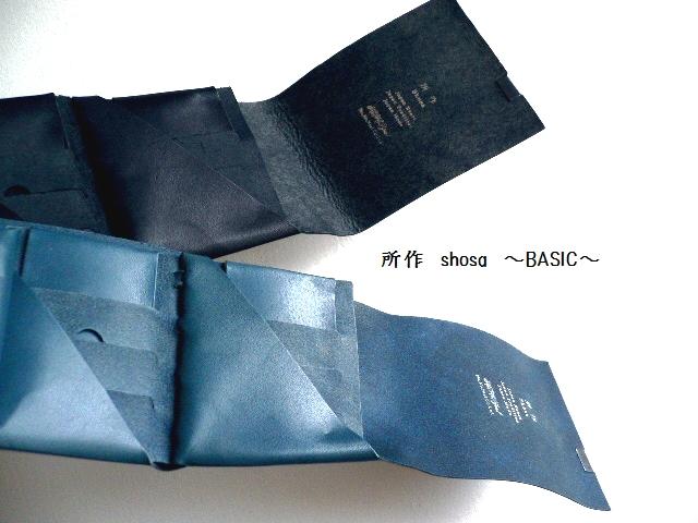 レザークリームプレゼント 所作 shosa 折り財布 ショートウォレット2.0 Basic sh201ba ヌメ/ナチュラル/グリーン/ネイビー/ブラウン/ブラック