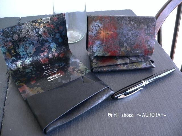 レザークリームプレゼント 所作 shosa 財布 コインケース カードケース コンパクトウォレット オーロラ 孔雀 箔押し aurora sh401au ブラック/オーロラ