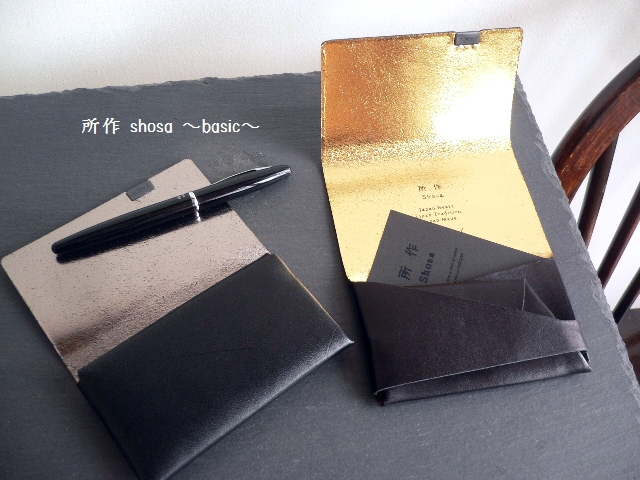 レザークリームプレゼント 所作 shosa 財布 コインケース カードケース コンパクトウォレット 金銀 箔押し Bolero sh401bo シルバー/ゴールド/ブラック