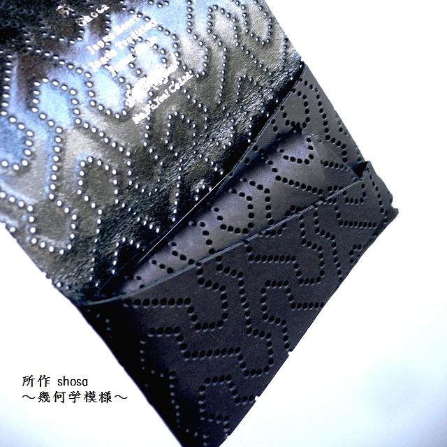 レザークリームプレゼント 所作 shosa 財布 コインケース カードケース コンパクトウォレット パンチングレザー 幾何学模様 型押し sh401ki ブラック