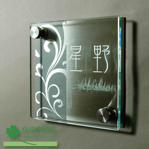 表札 フロートガラス(透明ガラス) ステンレスプレート付[サイズ:150x150mm 正方形] 着色文字の追加オプションあり|特注サイズ対応可能 戸建 マンション 玄関用