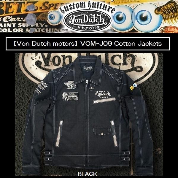 あす楽対応 送料無料VonDutch/ボンダッチコットンジャケット VOM-J09ブラック
