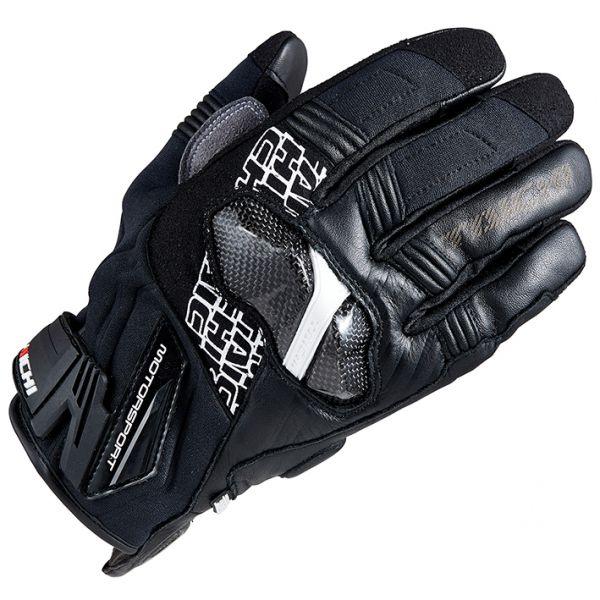 RSタイチ RST635 アームド ウインターグローブ ブラック/ホワイト (2019-20秋冬モデル) あす楽対応 送料無料