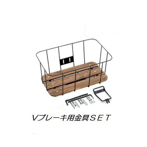 SHOWA ウッドワイヤーカゴ 深型 (Vブレーキ用) 02P03Dec16
