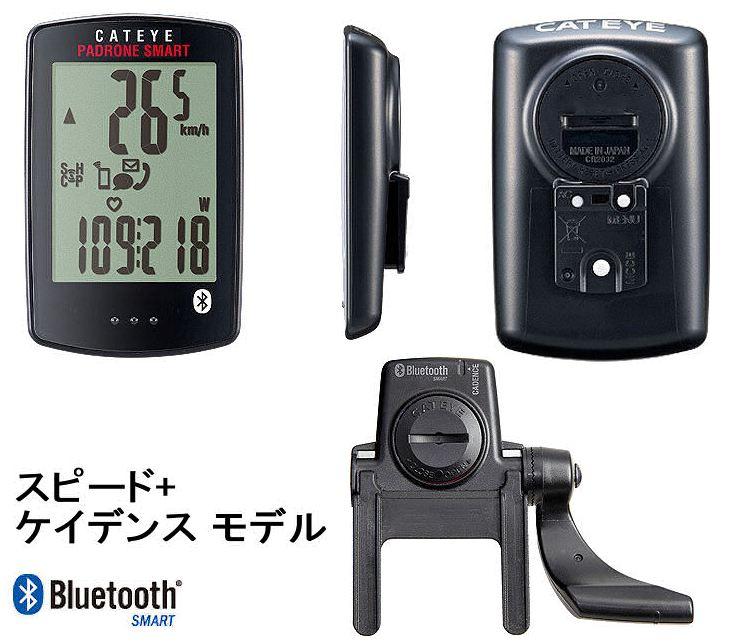 キャットアイ CC-PA500B パドローネ スマート スピード+ケイデンスキット CAT EYE PADRONE SMART 02P03Dec16