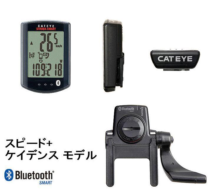 キャットアイ CC-RD500B ストラーダ スマート スピード+ケイデンスキット CAT EYE STRADA SMART 02P03Dec16