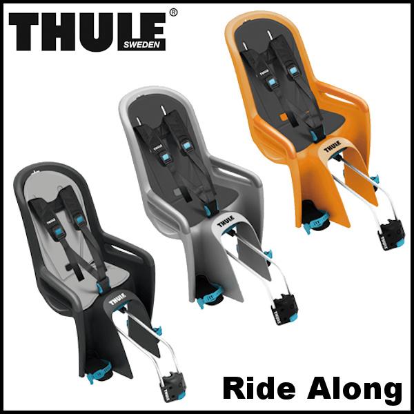 THULE Ride Along Child Bike Seat V2 リヤ用 スーリー ライド アロング チャイルド バイク シート V2 後用 子供乗せ 02P03Dec16
