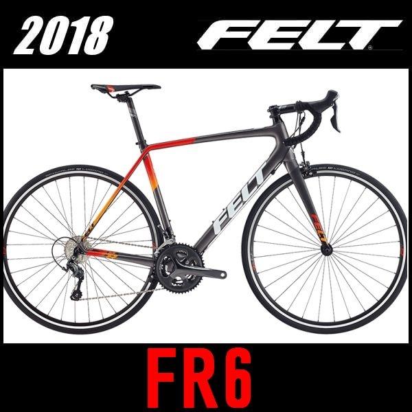 ロードバイク フェルト FR6 (マットピューター) 2018 FELT FR6