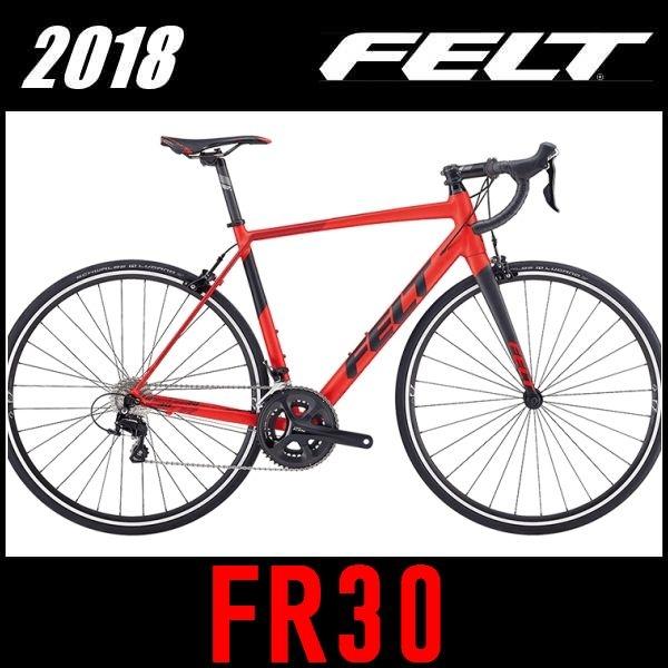 ロードバイク フェルト FR30 (マットレッド) 2018 FELT FR30