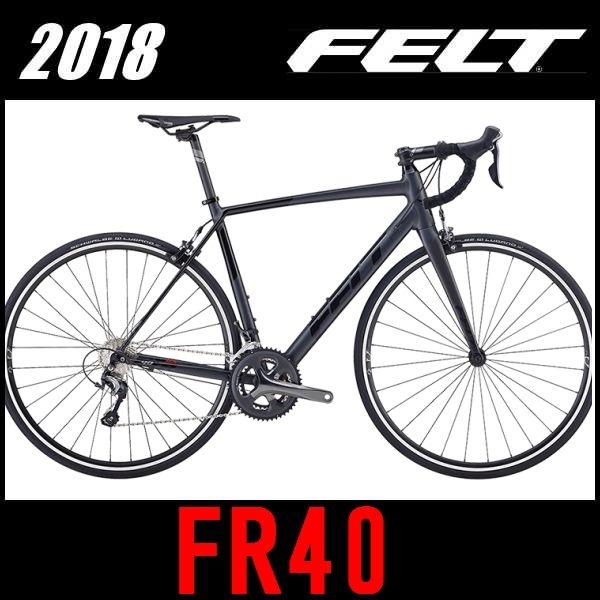 ロードバイク FELT フェルト FR40 (マットチャコール) 2018 フェルト FELT FR40 FR40, 春のコレクション:b4ad5d9c --- integralved.hu