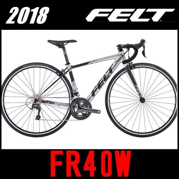 ロードバイク フェルト FR40W (マットピューター) 2018 FELT FR40W