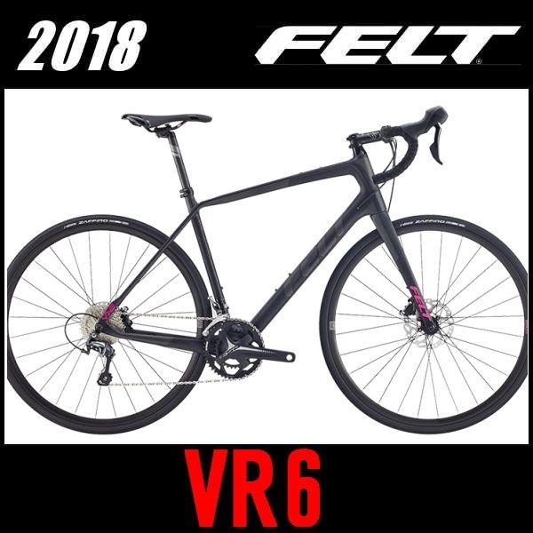 ロードバイク フェルト VR6 (マットブラック) 2018 FELT VR6