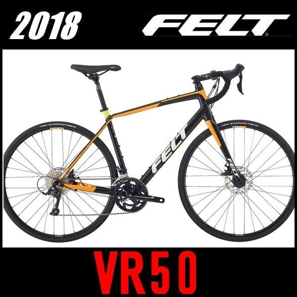 ロードバイク フェルト VR50 (マットブラック) 2018 FELT VR50