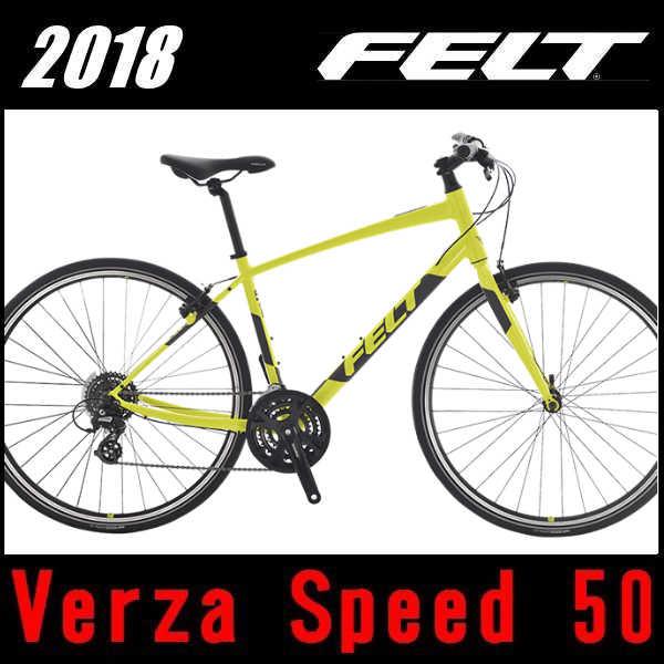 クロスバイク フェルト ベルザスピード50 (グロスシャルトリューズ) 2018 FELT Verza Speed 50