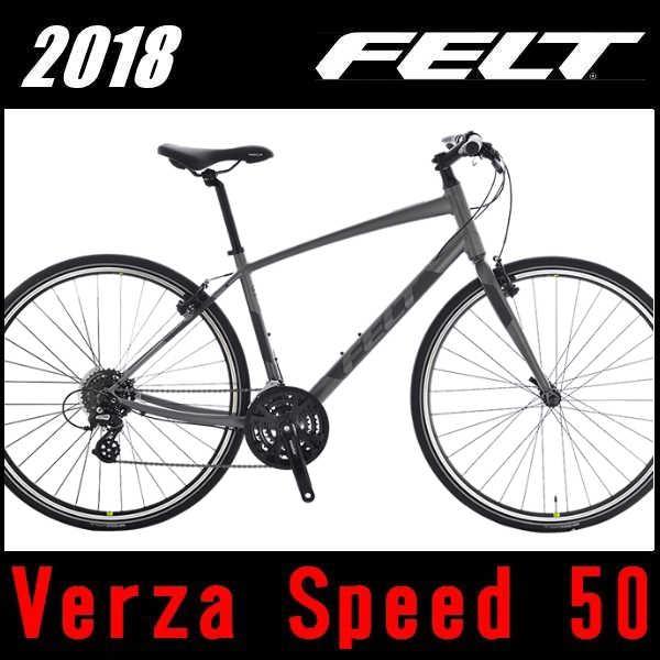 クロスバイク フェルト ベルザスピード50 (マットチャコール) 2018 FELT Verza Speed 50