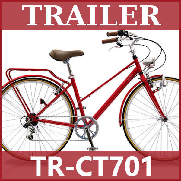TRAILER TR-CT701-RD 700Cシティーバイク6段変速 ORTER (レッド) 【送料無料・メーカー直送・代引不可】 02P27May16