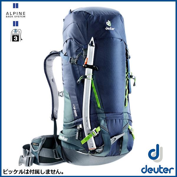 ドイター ガイド 45+ (ネイビー/グレー) deuter Guide 45 + バックパック リュック D3361317-3400