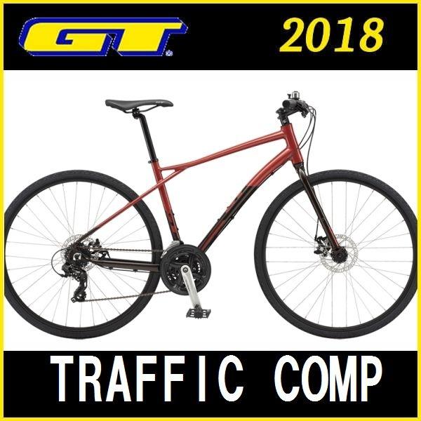 クロスバイク GT TRAFFIC COMP (ラスト) 2018 ジーティー トラフィック コンプ