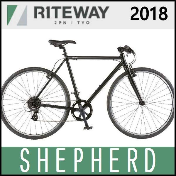 クロスバイク ライトウェイ シェファード (マットブラック) 2018 RITEWAY SHEPHERD