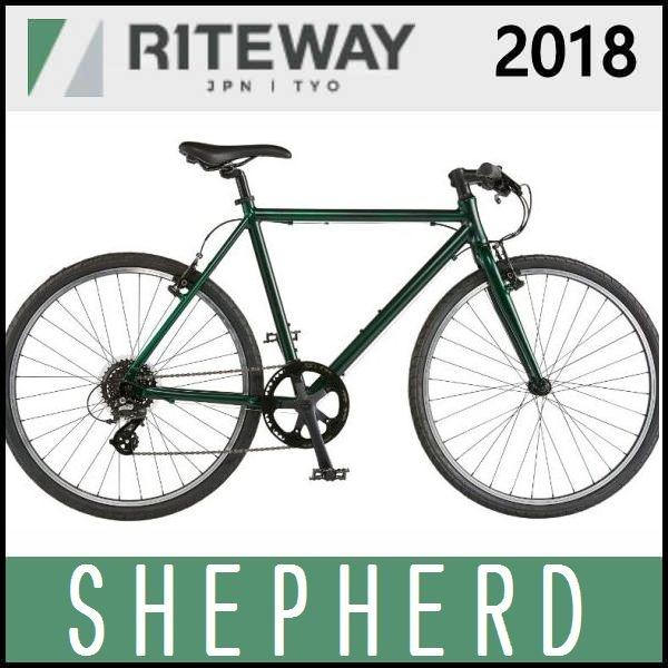 クロスバイク ライトウェイ シェファード (マットダークオリーブ) 2018 RITEWAY SHEPHERD