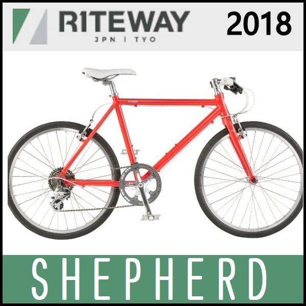 クロスバイク ライトウェイ シェファード (マットレッド) 2018 RITEWAY SHEPHERD