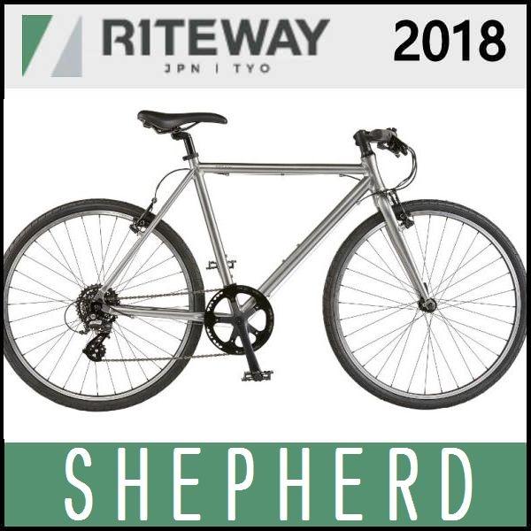 クロスバイク ライトウェイ シェファード (マットグレーシルバー) 2018 RITEWAY SHEPHERD